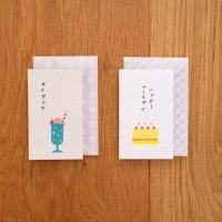 【水縞】おやつメッセージカード