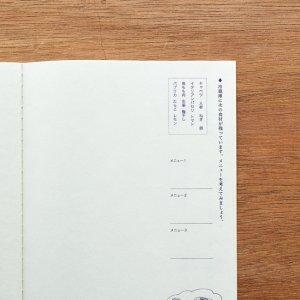 画像2: 【水縞】大人の才能発掘ノート