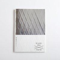 【水縞】ヒシメノート アルミ A5